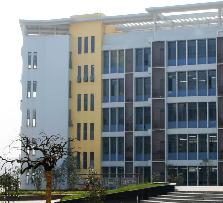 江苏省南京技师学院